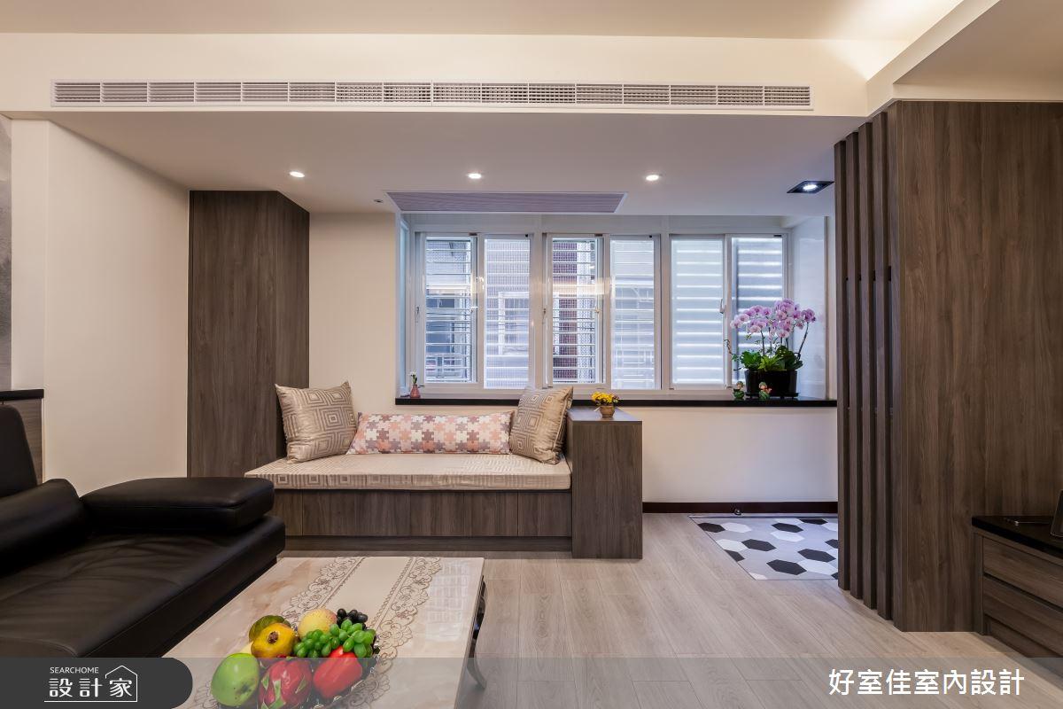 24坪老屋(31~40年)_現代風客廳案例圖片_好室佳室內設計_好室佳_日常的溫度 木質調之2