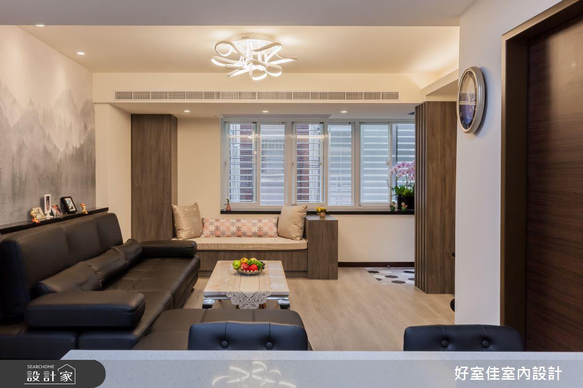 24坪老屋(31~40年)_現代風客廳案例圖片_好室佳室內設計_好室佳_日常的溫度 木質調之4