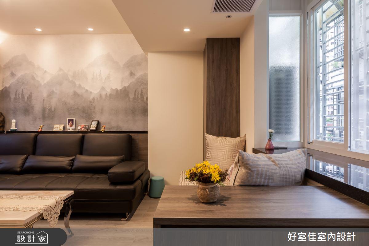 24坪老屋(31~40年)_現代風客廳案例圖片_好室佳室內設計_好室佳_日常的溫度 木質調之7