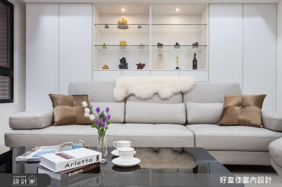 45坪新成屋(5年以下)_現代風客廳案例圖片_好室佳室內設計_好室佳_久看不膩的品味居家之4