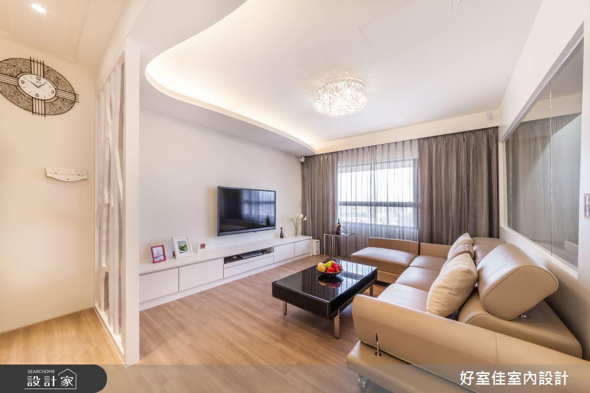 27坪新成屋(5年以下)_簡約風客廳案例圖片_好室佳室內設計_好室佳_通透明亮的簡約之2