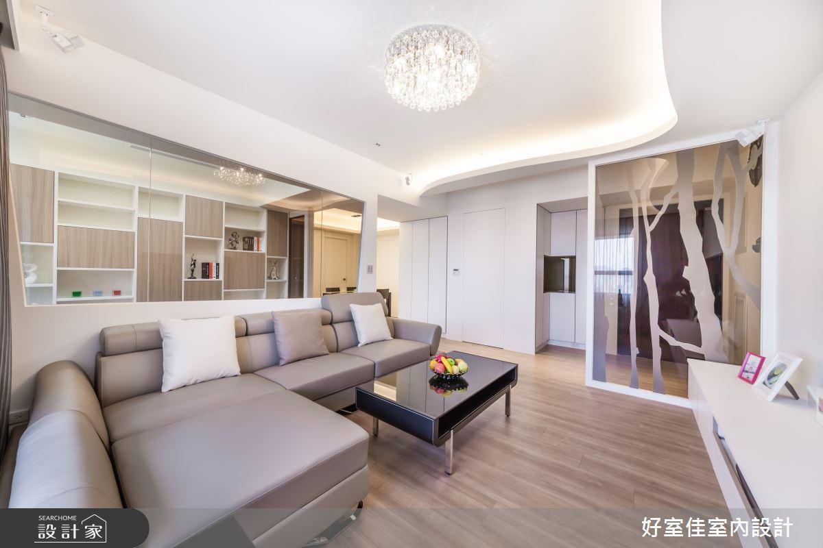 27坪新成屋(5年以下)_簡約風客廳案例圖片_好室佳室內設計_好室佳_通透明亮的簡約之4