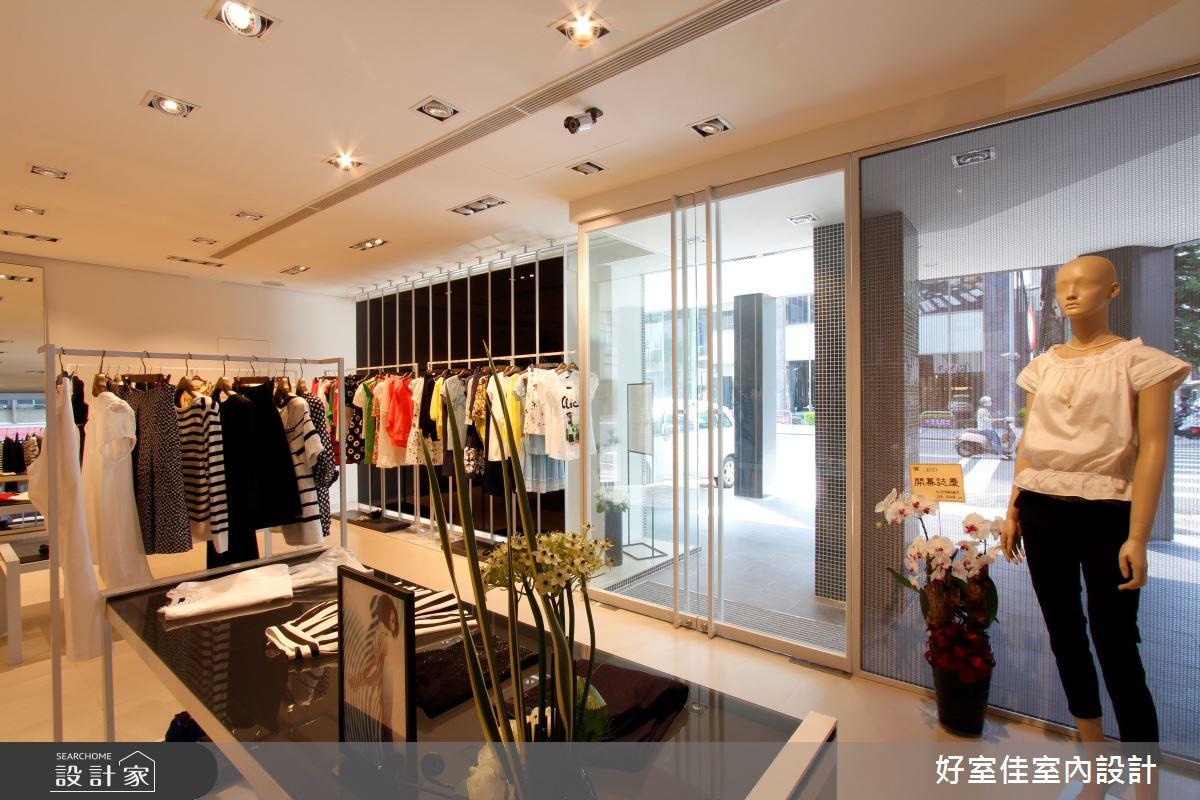 45坪中古屋(5~15年)_現代風商業空間案例圖片_好室佳室內設計_好室佳_高人氣服飾店形象之2