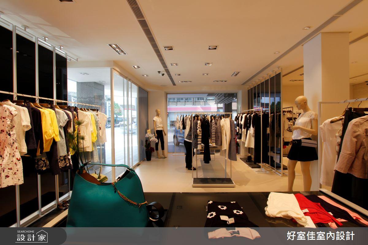 45坪中古屋(5~15年)_現代風商業空間案例圖片_好室佳室內設計_好室佳_高人氣服飾店形象之4