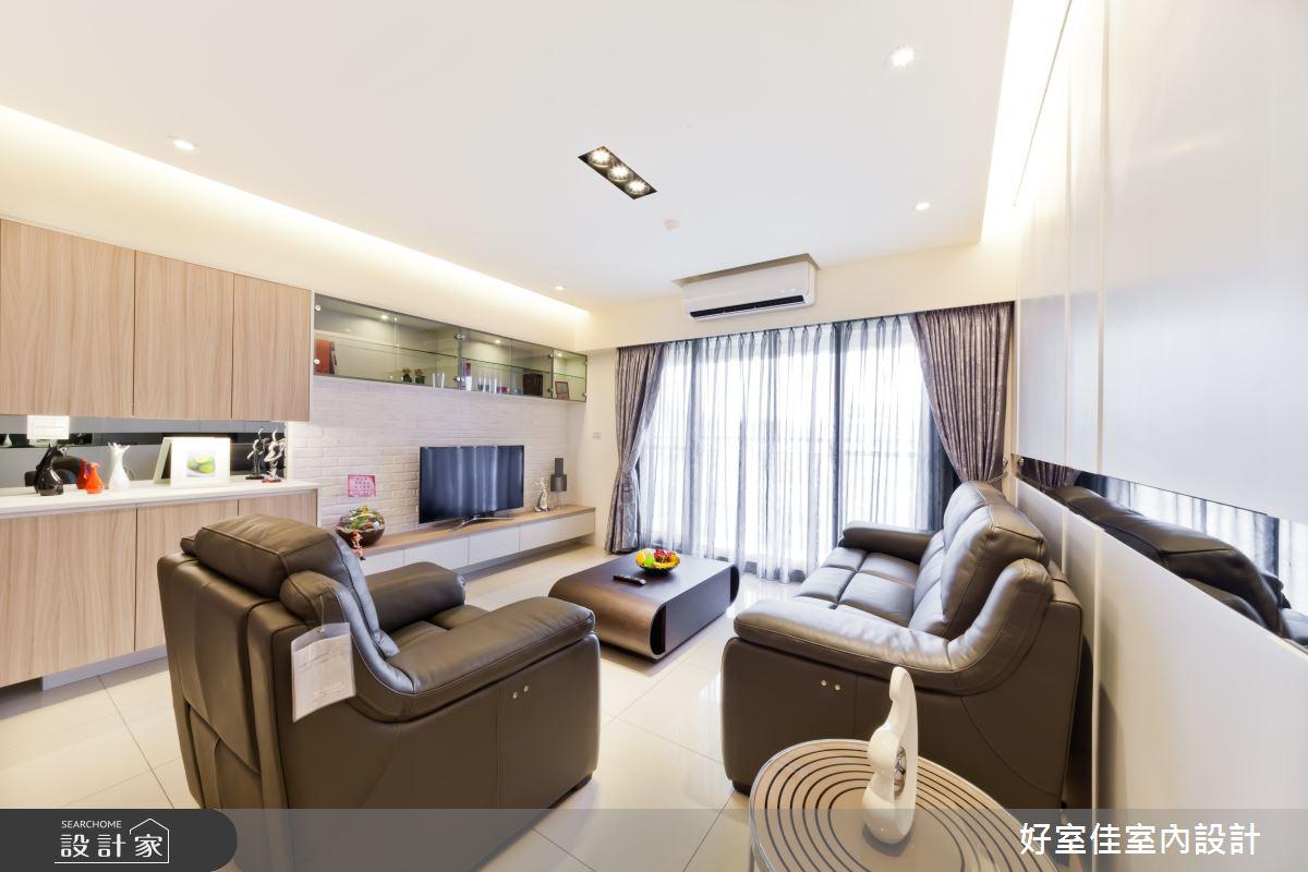 27坪新成屋(5年以下)_現代風客廳案例圖片_好室佳室內設計_好室佳_時尚度假宅(上)之3