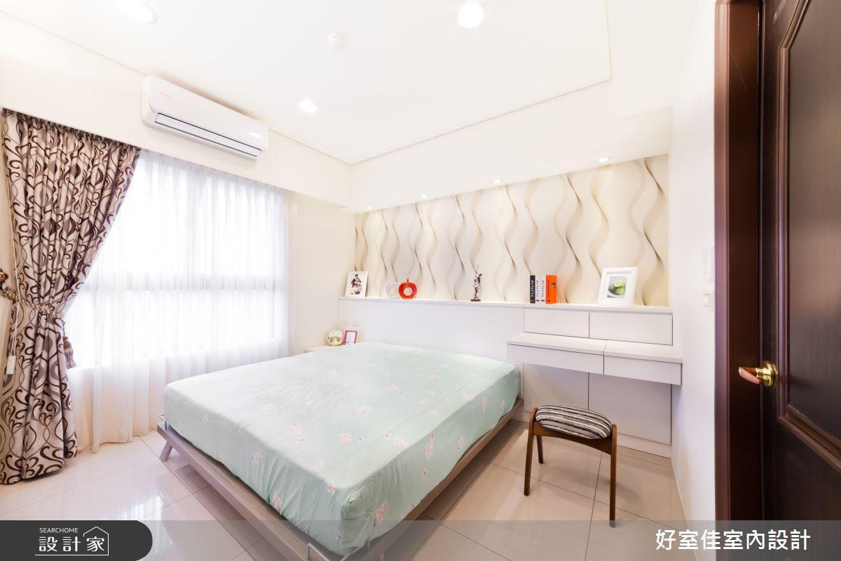 27坪新成屋(5年以下)_現代風臥室案例圖片_好室佳室內設計_好室佳_時尚度假宅(上)之15