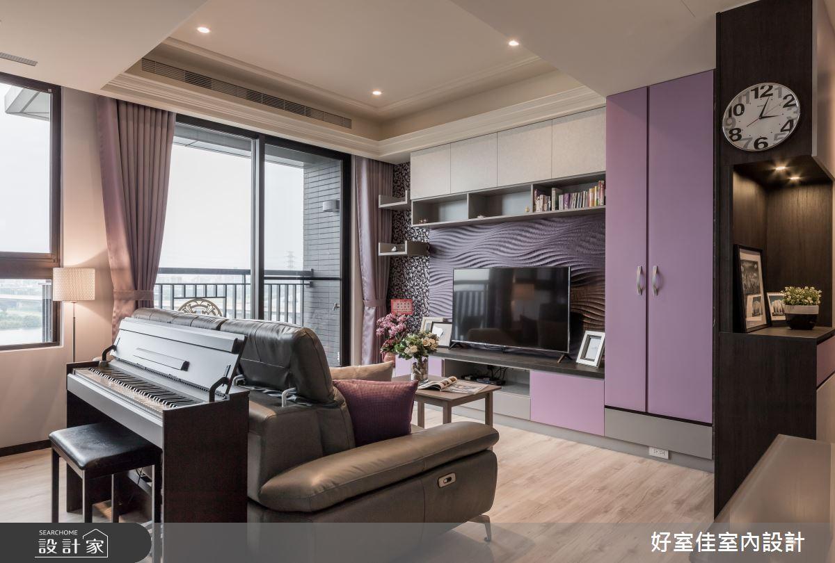 新成屋(5年以下)_現代風客廳案例圖片_好室佳室內設計_好室佳_戀戀紫色狂想曲之4