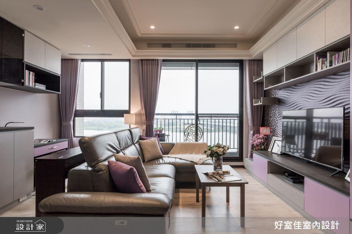 新成屋(5年以下)_現代風客廳案例圖片_好室佳室內設計_好室佳_戀戀紫色狂想曲之5