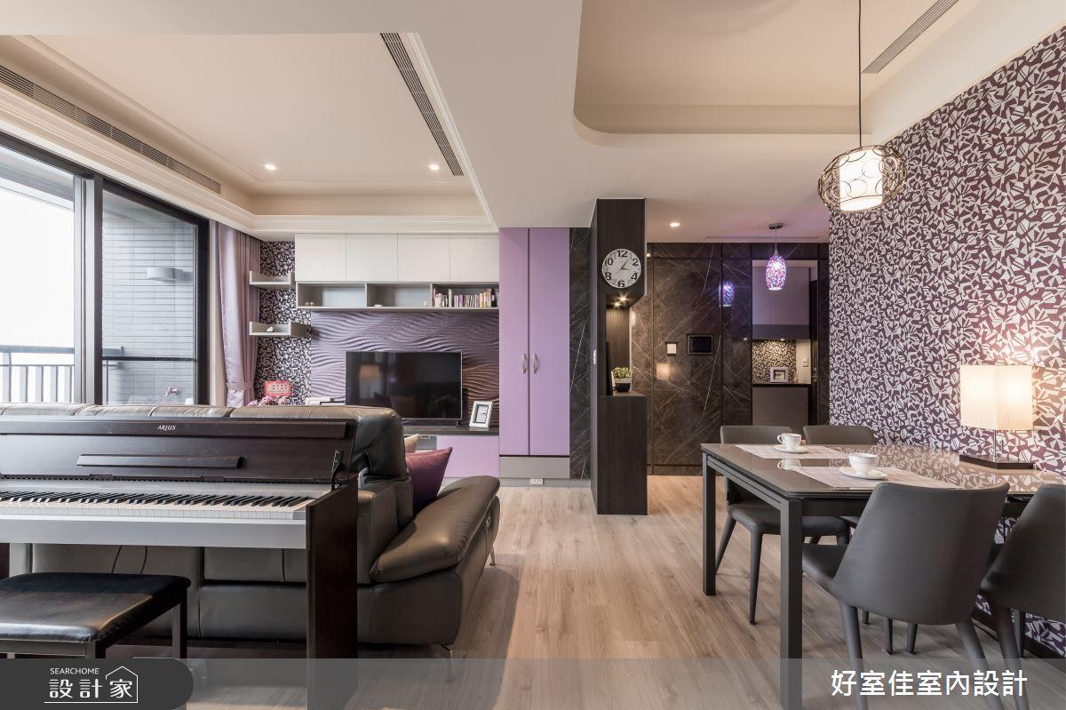 新成屋(5年以下)_現代風餐廳案例圖片_好室佳室內設計_好室佳_戀戀紫色狂想曲之12