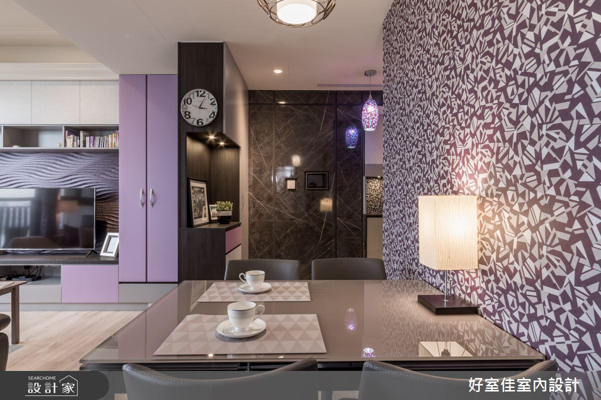 新成屋(5年以下)_現代風餐廳案例圖片_好室佳室內設計_好室佳_戀戀紫色狂想曲之11