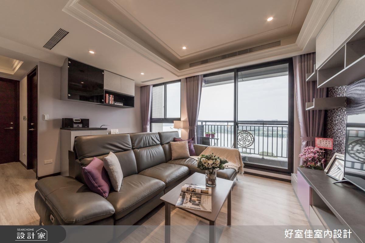 新成屋(5年以下)_現代風客廳案例圖片_好室佳室內設計_好室佳_戀戀紫色狂想曲之6