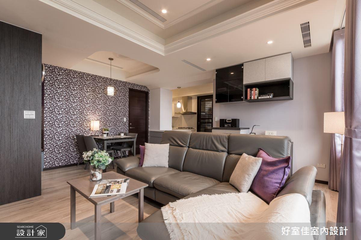 新成屋(5年以下)_現代風客廳案例圖片_好室佳室內設計_好室佳_戀戀紫色狂想曲之9