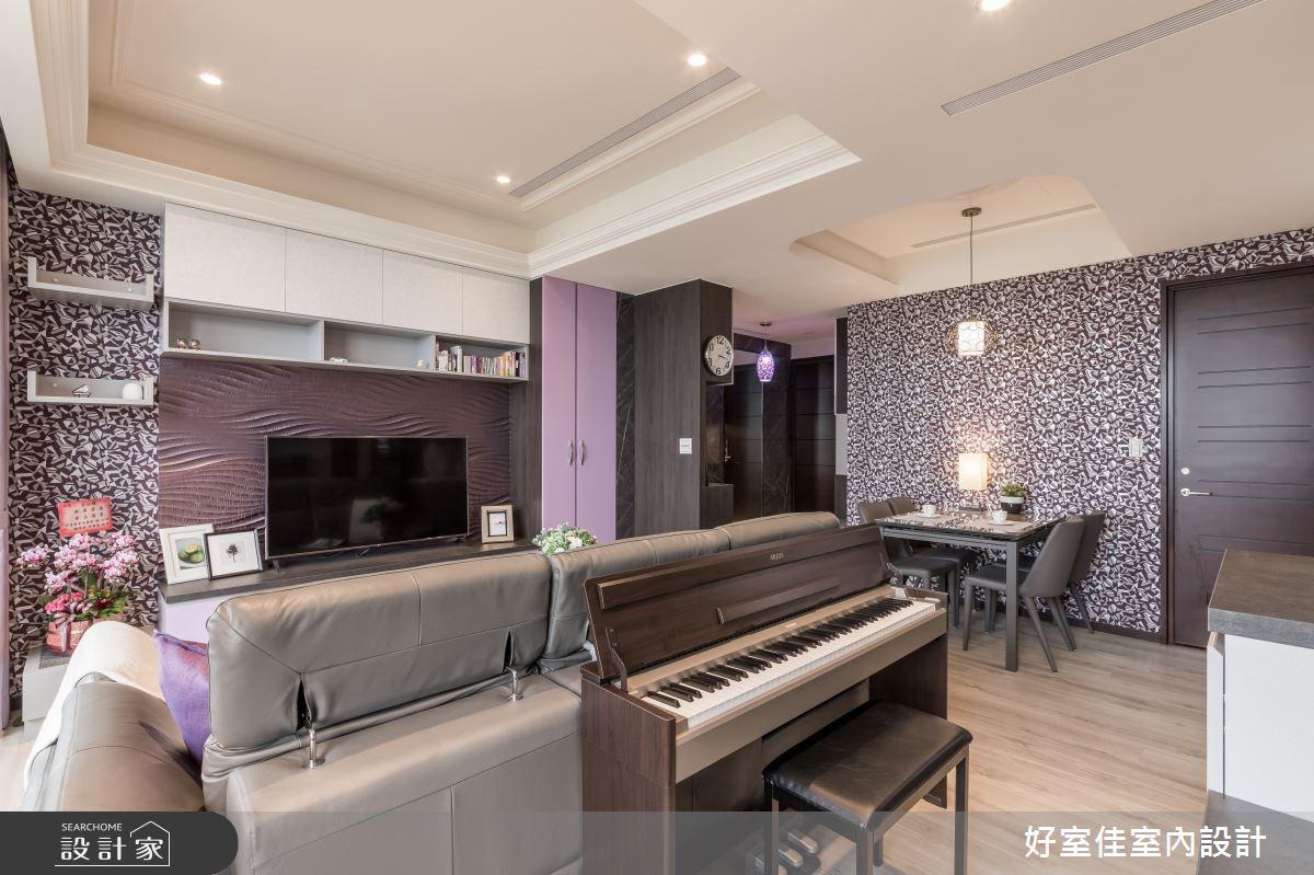 新成屋(5年以下)_現代風案例圖片_好室佳室內設計_好室佳_戀戀紫色狂想曲之16