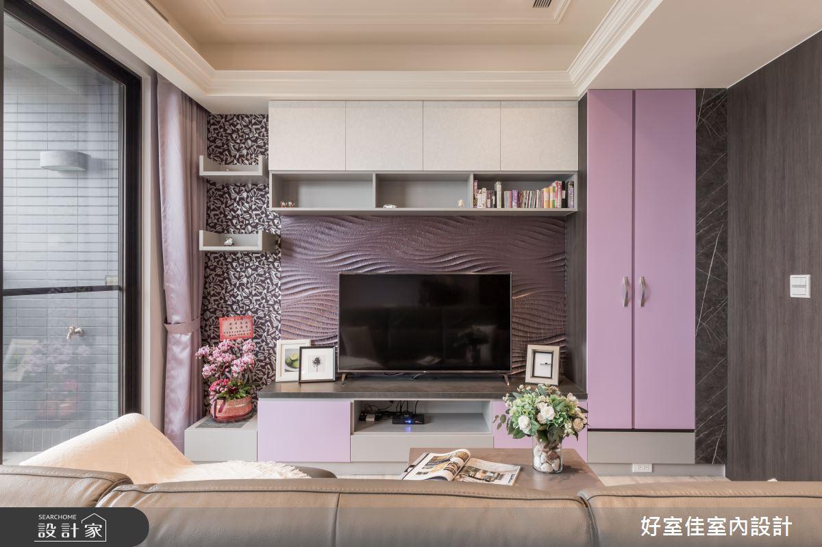 新成屋(5年以下)_現代風客廳案例圖片_好室佳室內設計_好室佳_戀戀紫色狂想曲之15