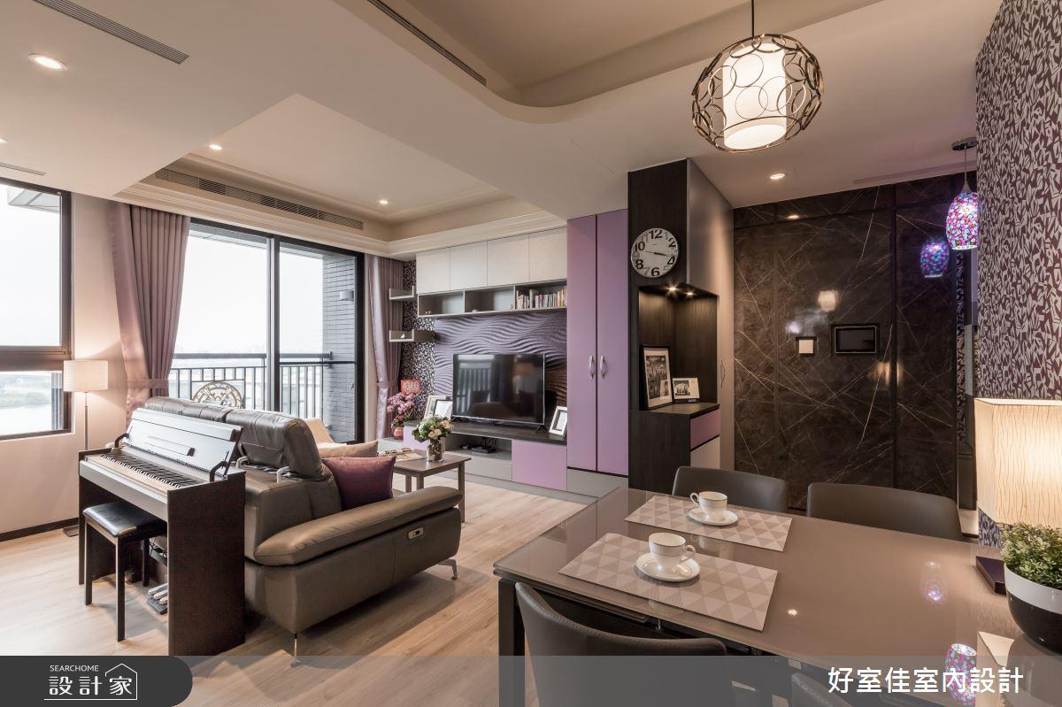 新成屋(5年以下)_現代風餐廳案例圖片_好室佳室內設計_好室佳_戀戀紫色狂想曲之13