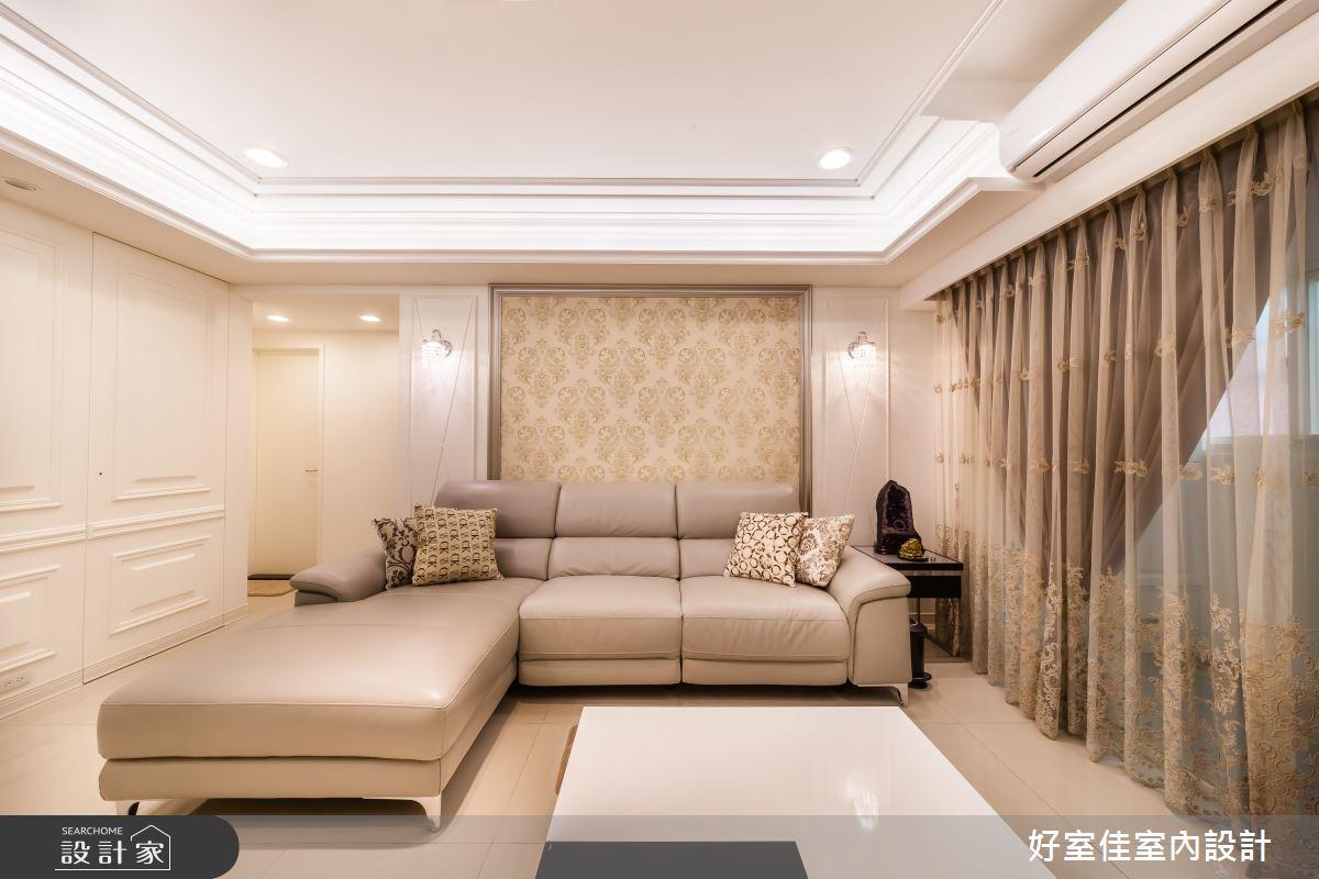 36坪老屋(16~30年)_新古典客廳案例圖片_好室佳室內設計_好室佳_輕古典華宅之5