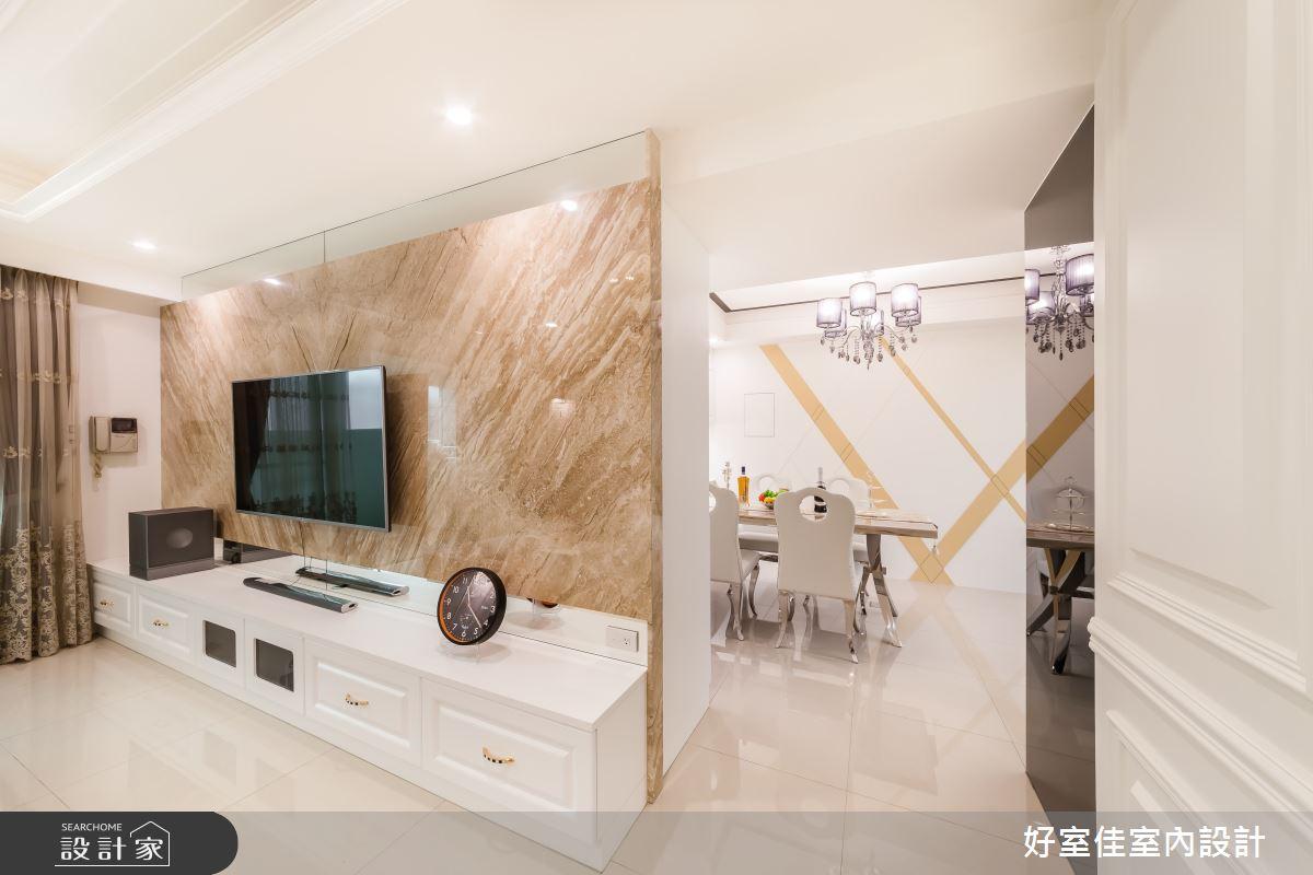 36坪老屋(16~30年)_新古典客廳案例圖片_好室佳室內設計_好室佳_輕古典華宅之6
