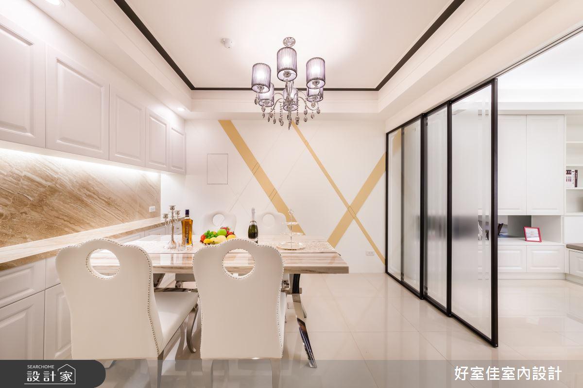 36坪老屋(16~30年)_新古典餐廳案例圖片_好室佳室內設計_好室佳_輕古典華宅之7