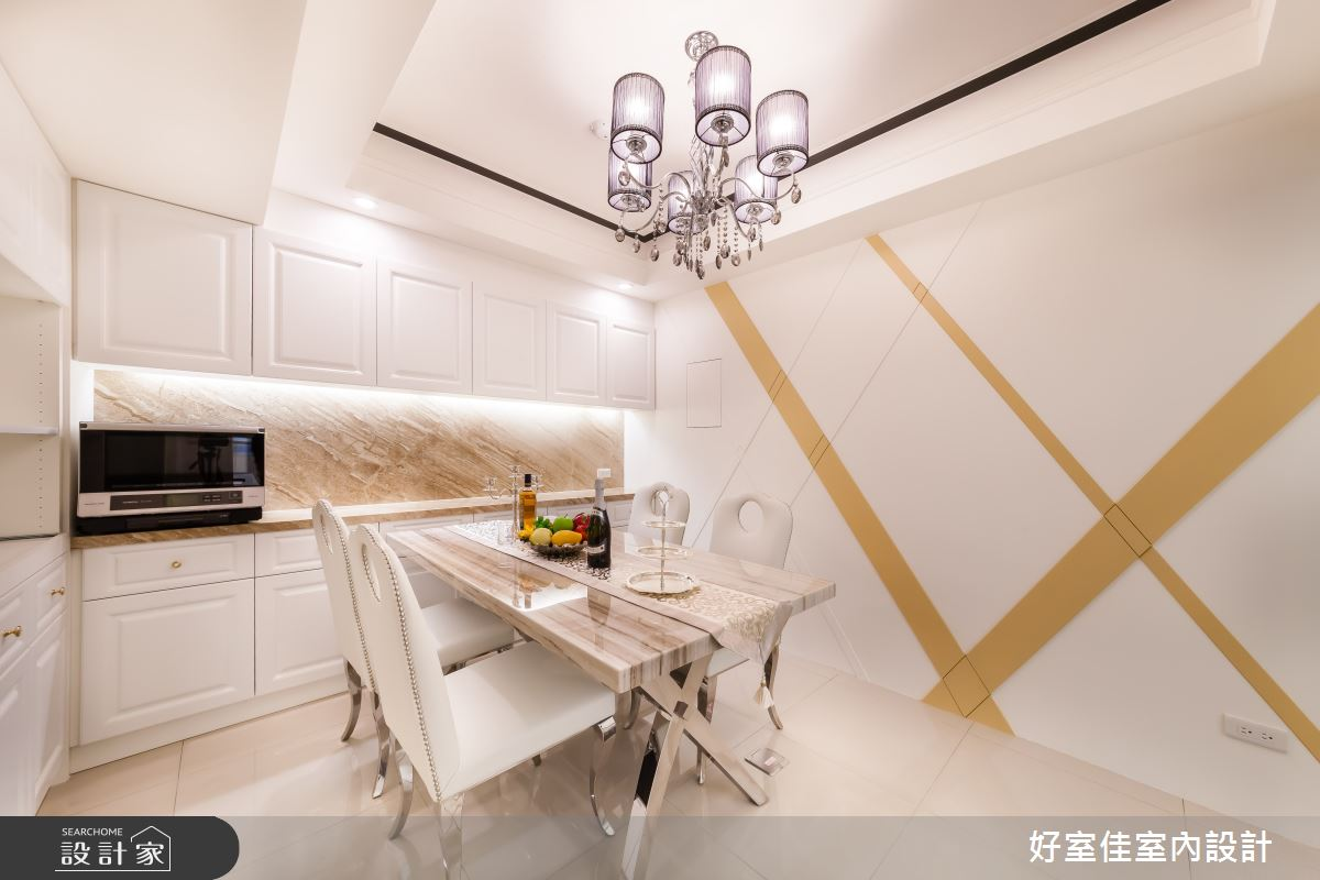36坪老屋(16~30年)_新古典餐廳案例圖片_好室佳室內設計_好室佳_輕古典華宅之8