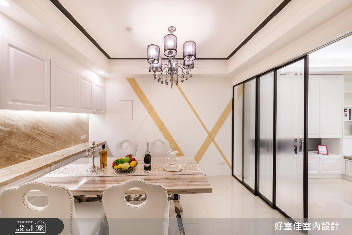 36坪老屋(16~30年)_新古典餐廳案例圖片_好室佳室內設計_好室佳_輕古典華宅之9