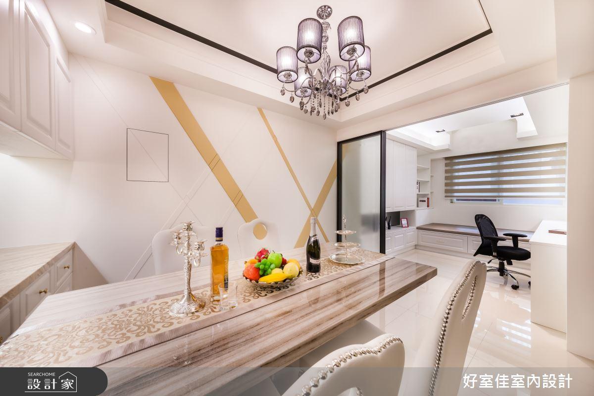 36坪老屋(16~30年)_新古典餐廳案例圖片_好室佳室內設計_好室佳_輕古典華宅之10