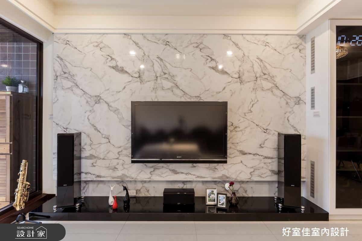 40坪新成屋(5年以下)_現代風客廳案例圖片_好室佳室內設計_好室佳_簡約感 影音機能屋之2