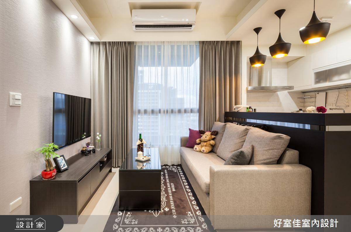 15坪新成屋(5年以下)_現代風客廳案例圖片_好室佳室內設計_好室佳_品味放大 潮流屋之2
