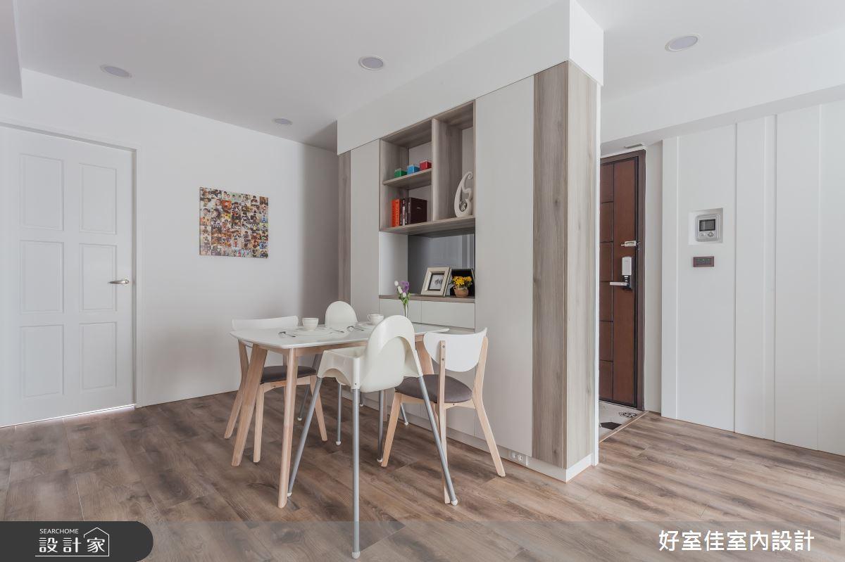 25坪中古屋(5~15年)_現代風餐廳案例圖片_好室佳室內設計_好室佳_與寶貝一起享受生活之8
