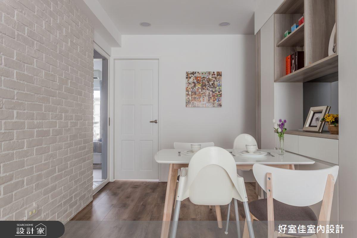 25坪中古屋(5~15年)_現代風餐廳案例圖片_好室佳室內設計_好室佳_與寶貝一起享受生活之9