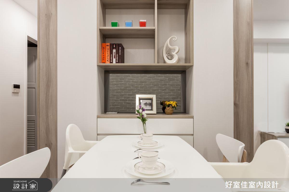 25坪中古屋(5~15年)_現代風餐廳案例圖片_好室佳室內設計_好室佳_與寶貝一起享受生活之11