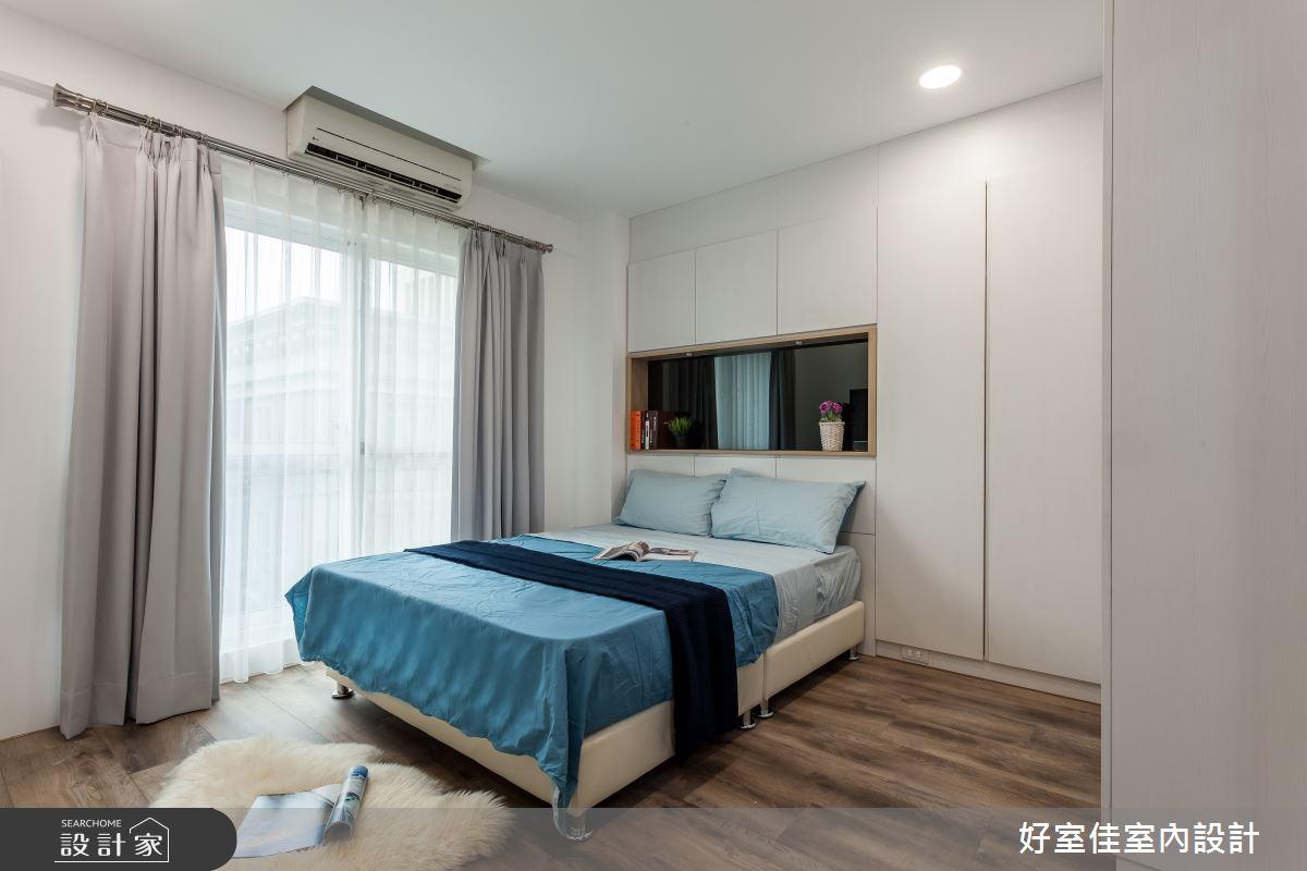 25坪中古屋(5~15年)_現代風臥室案例圖片_好室佳室內設計_好室佳_與寶貝一起享受生活之12