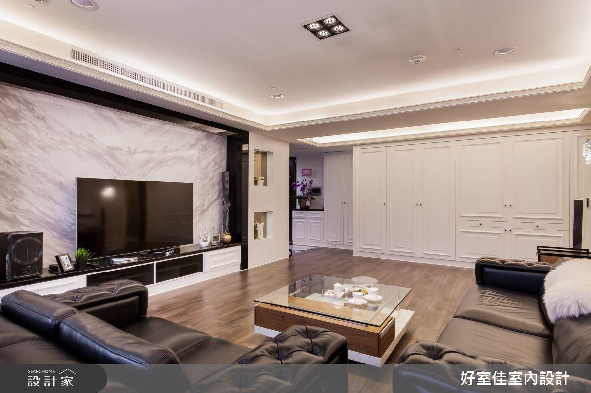 54坪中古屋(5~15年)_新古典客廳案例圖片_好室佳室內設計_好室佳_內斂溫柔新古典雅居之3
