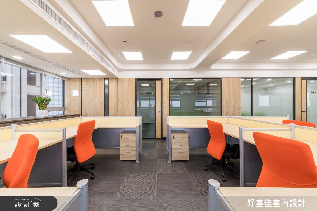 101坪新成屋(5年以下)_現代風商業空間案例圖片_好室佳室內設計_好室佳_展現企業活力精彩滿分之4