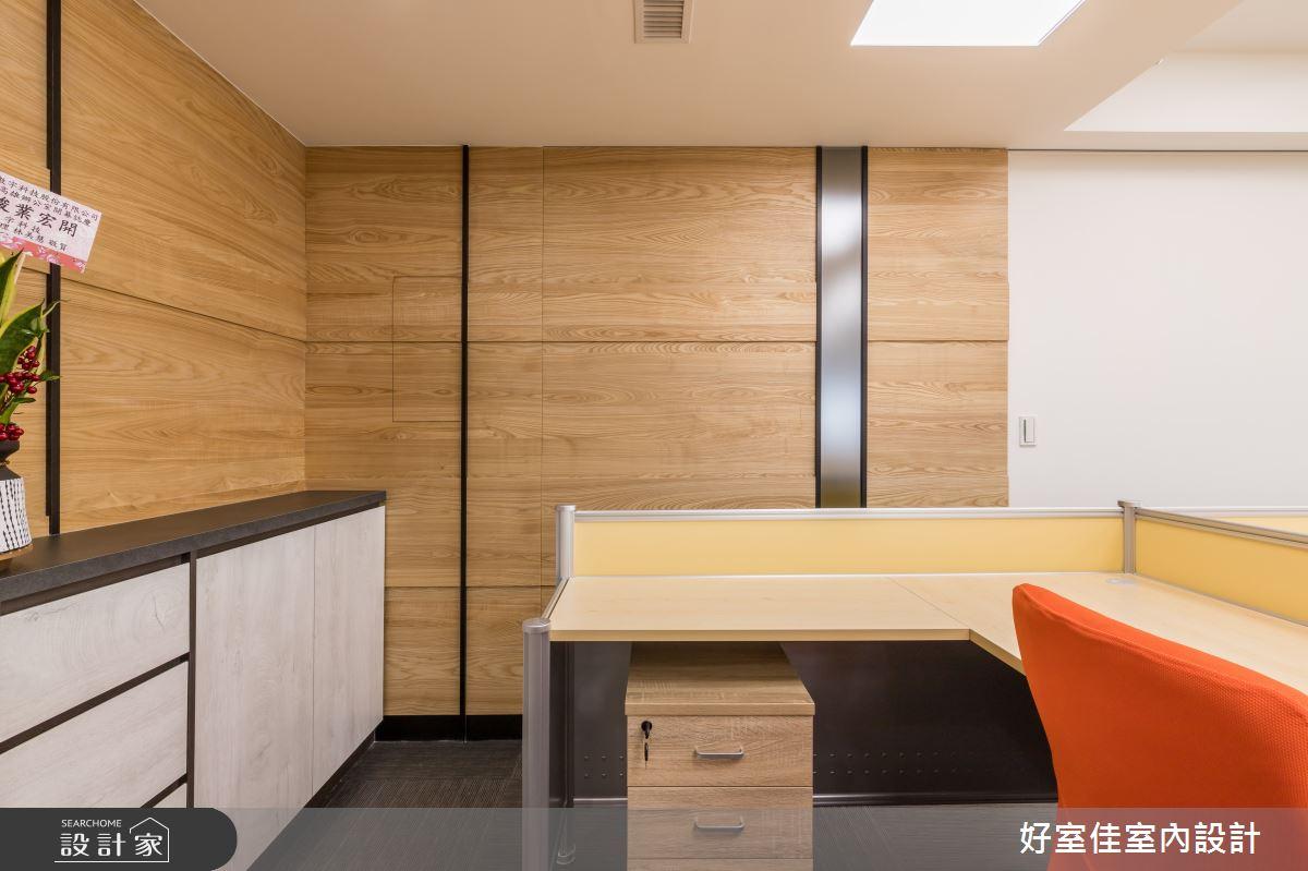 101坪新成屋(5年以下)_現代風商業空間案例圖片_好室佳室內設計_好室佳_展現企業活力精彩滿分之9