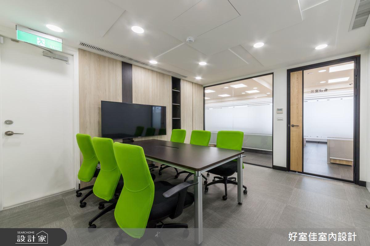 101坪新成屋(5年以下)_現代風商業空間案例圖片_好室佳室內設計_好室佳_展現企業活力精彩滿分之13