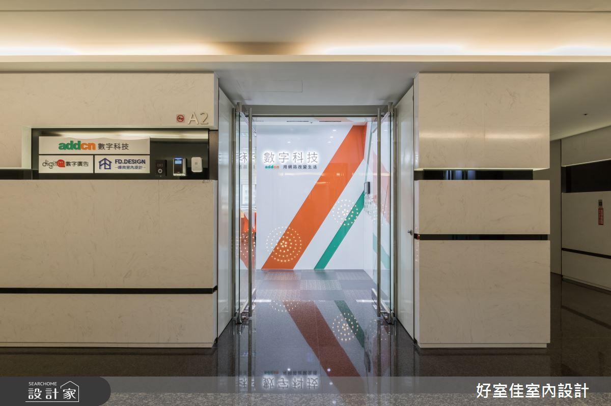 101坪新成屋(5年以下)_現代風商業空間案例圖片_好室佳室內設計_好室佳_活力感美學辦公室之2