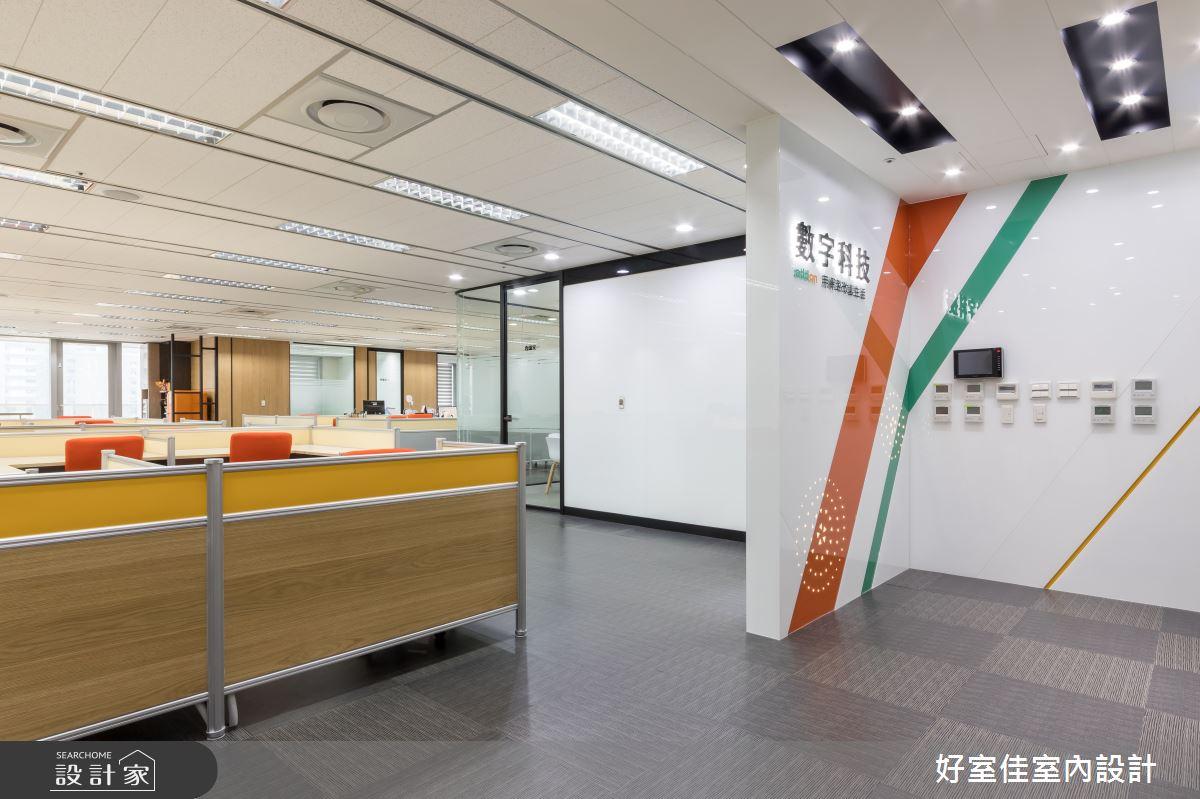 101坪新成屋(5年以下)_現代風商業空間案例圖片_好室佳室內設計_好室佳_活力感美學辦公室之3