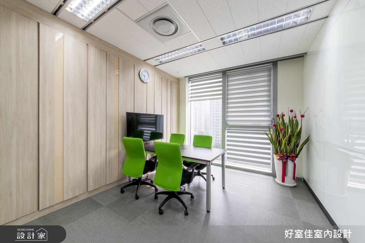 101坪新成屋(5年以下)_現代風商業空間案例圖片_好室佳室內設計_好室佳_活力感美學辦公室之8
