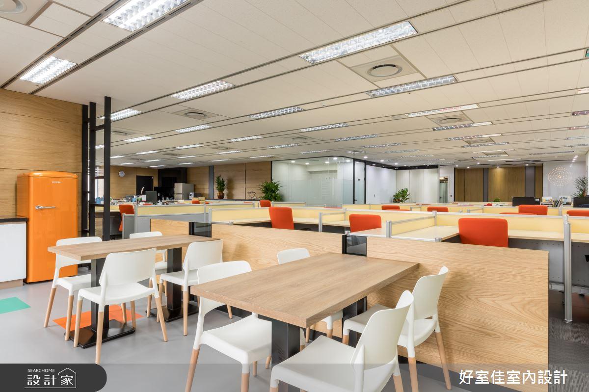 101坪新成屋(5年以下)_現代風商業空間案例圖片_好室佳室內設計_好室佳_活力感美學辦公室之16