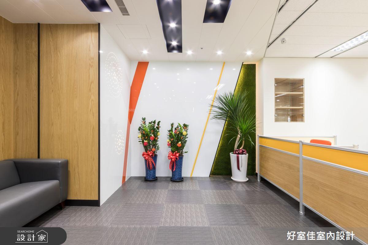 101坪新成屋(5年以下)_現代風商業空間案例圖片_好室佳室內設計_好室佳_活力感美學辦公室之19
