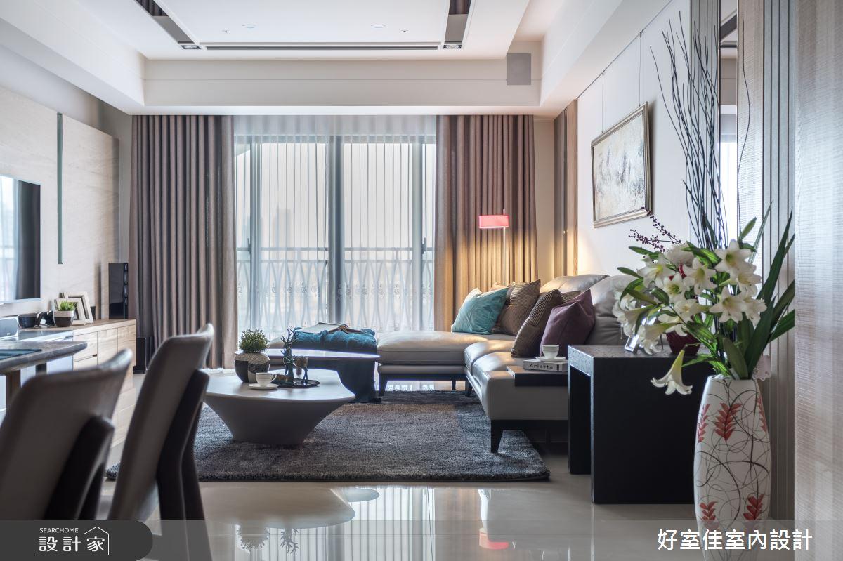 41坪新成屋(5年以下)_現代風客廳案例圖片_好室佳室內設計_好室佳_尊榮的優雅精髓之2