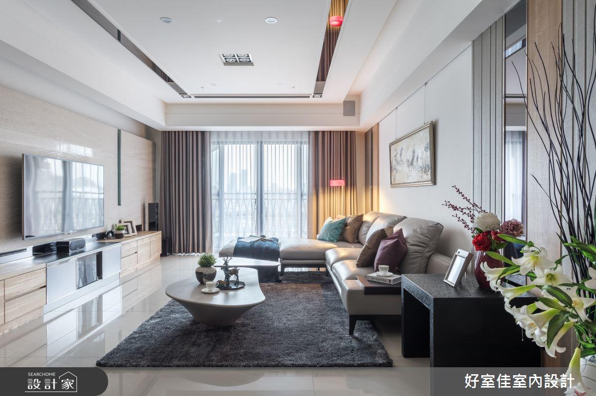 41坪新成屋(5年以下)_現代風客廳案例圖片_好室佳室內設計_好室佳_尊榮的優雅精髓之3