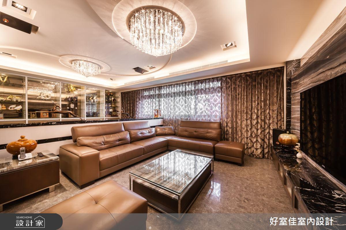 85坪新成屋(5年以下)_新古典客廳案例圖片_好室佳室內設計_好室佳_金碧奢華感巧思美宅之3