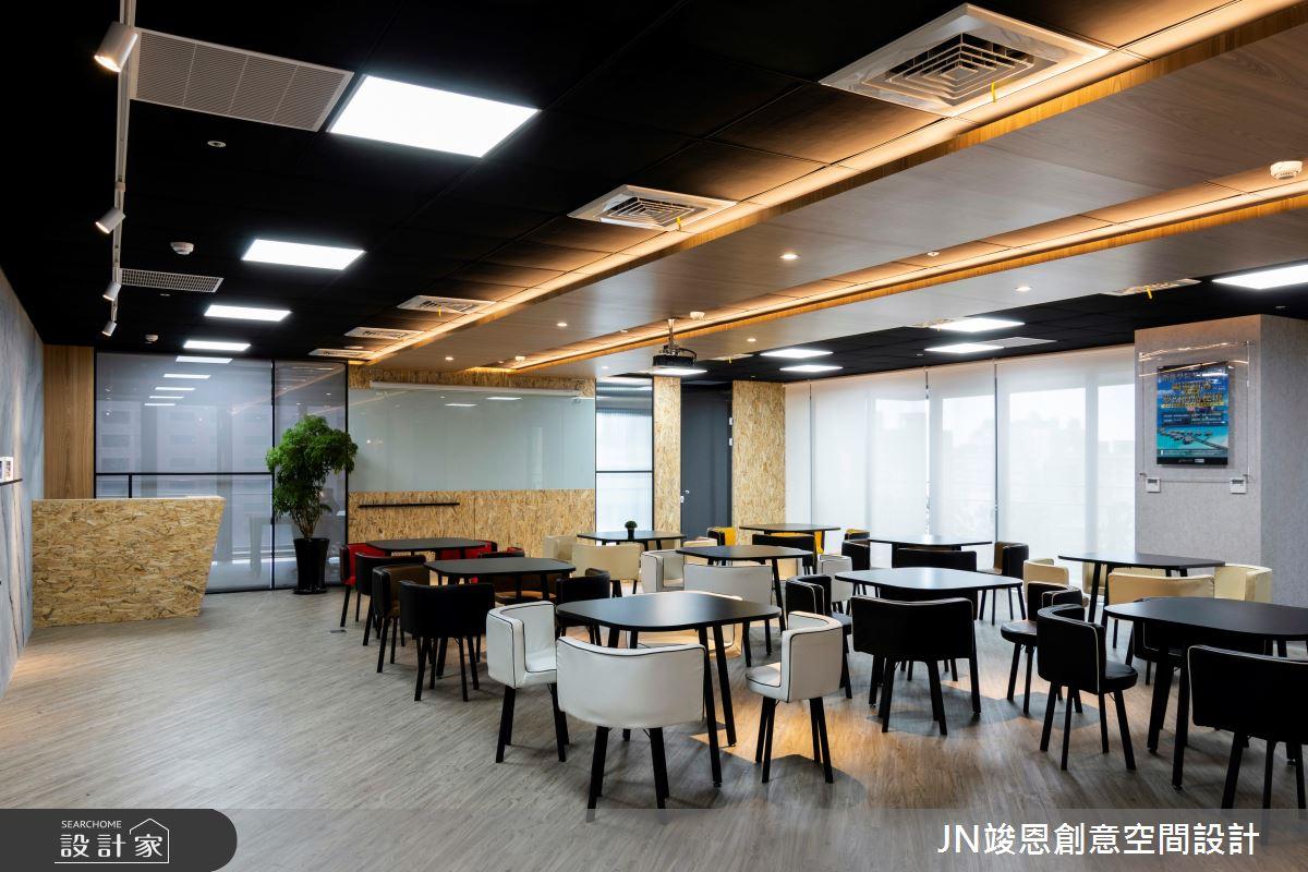 45坪_工業風商業空間案例圖片_JN竣恩創意空間設計_竣恩_11_乾坤之4