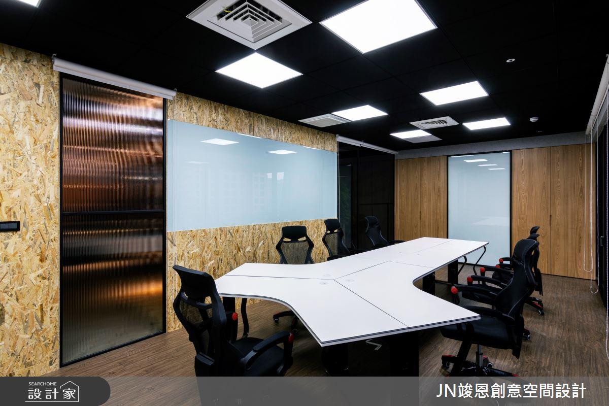 45坪_工業風商業空間案例圖片_JN竣恩創意空間設計_竣恩_11_乾坤之7