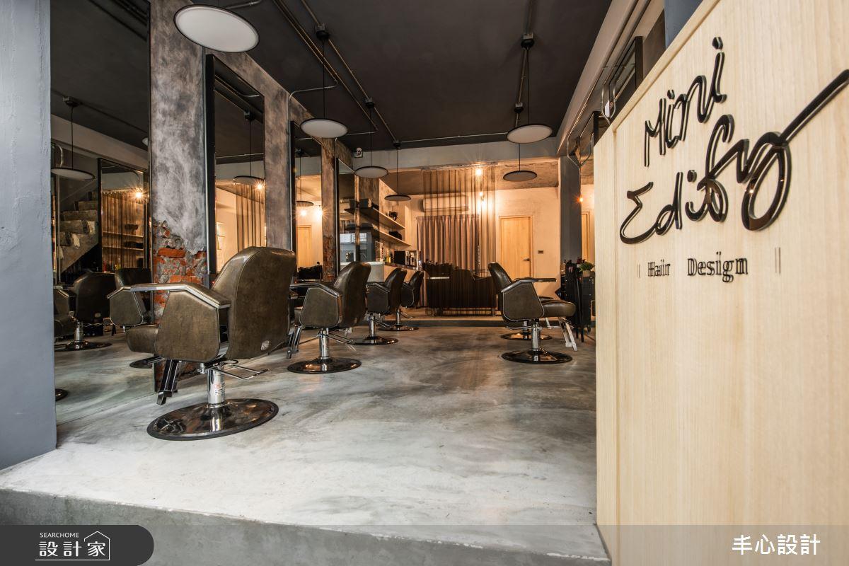 14坪老屋(41~50年)_工業風案例圖片_丰心設計_丰心_MINI EDIFY髮廊之2