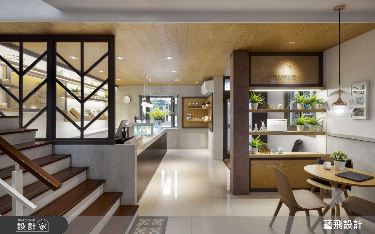 50坪老屋(16~30年)_混搭風商業空間案例圖片_藝飛室內設計有限公司_藝飛_01之4
