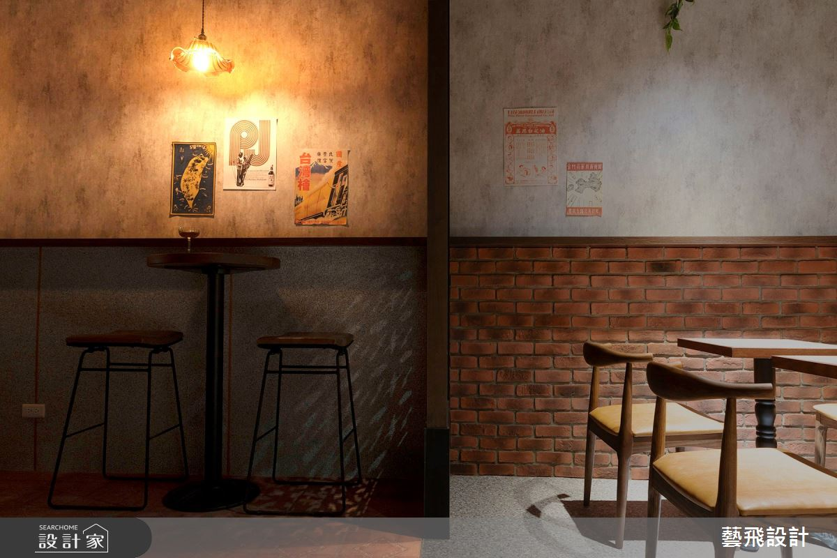 17坪老屋(31~40年)_其他案例圖片_藝飛室內設計有限公司_藝飛_13之8
