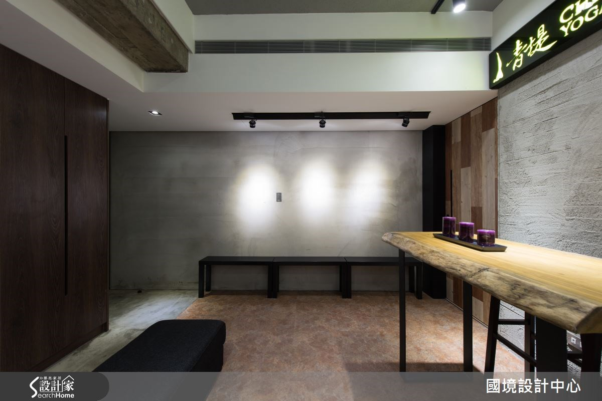 35坪_工業風案例圖片_國境設計有限公司_國境設計中心—青堤瑜珈教室之14
