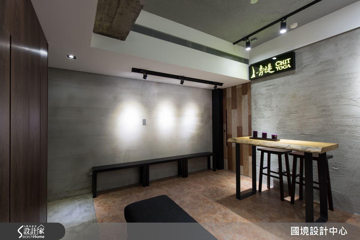 35坪_工業風案例圖片_國境設計有限公司_國境設計中心—青堤瑜珈教室之15